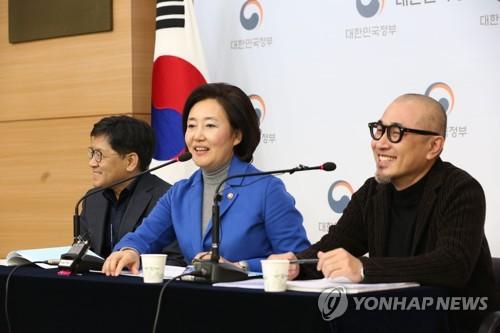 'K-스타트업 위크 컴업 2019' 브리핑 하는 박영선 장관