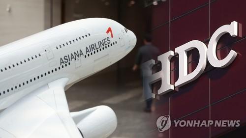 현대산업개발 품에 안긴 아시아나항공 (CG)