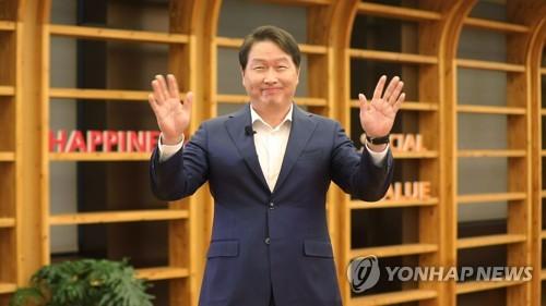 SK 최태원 회장