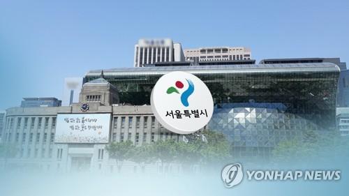 서울시(CG)