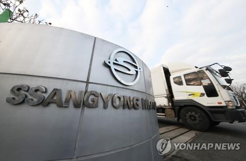 쌍용자동차, 서울회생법원에 법인 회생 신청