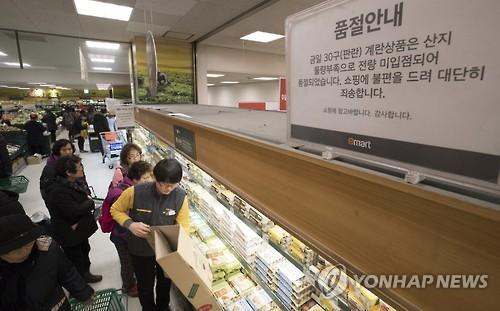 30개들이 계란이 품절된 한 대형마트 [연합뉴스 자료사진]