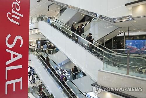 썰렁한 서울시내 백화점