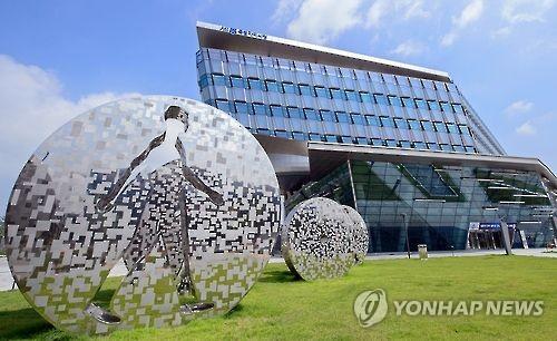 세종시청 전경 [연합뉴스 자료사진]
