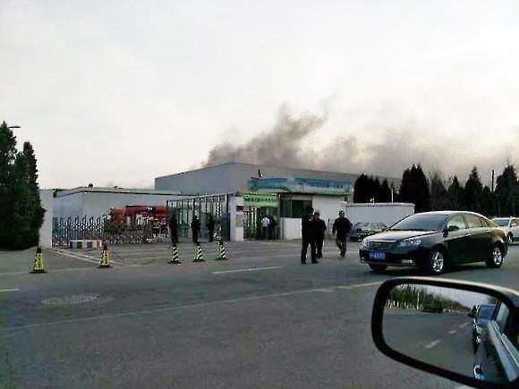 중국 톈진 삼성SDI 공장 화재 현장.[펑파이 캡쳐]