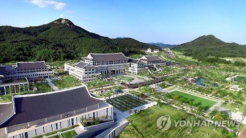 경북도청[연합뉴스 자료사진]