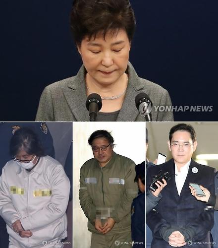 박근혜 대통령과 최순실 게이트'로 구속된 인물들
