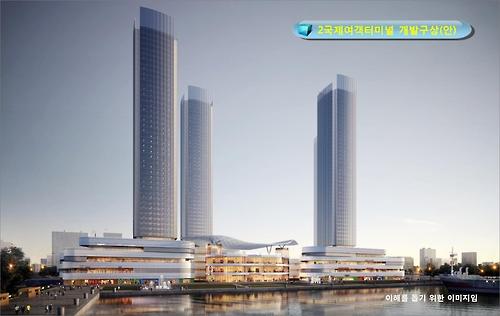 인천 2국제여객터미널 개발구상도