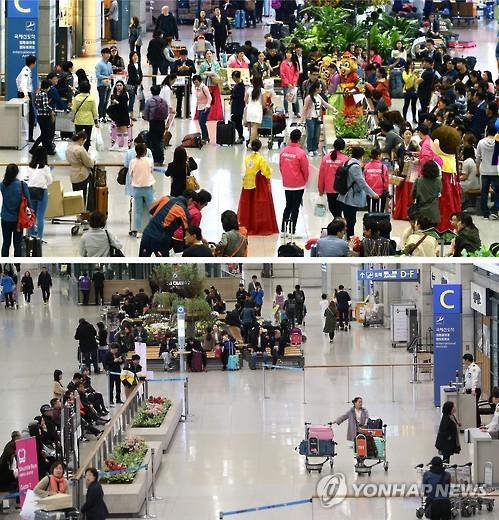 중국인 관광객 줄어 썰렁한 인천국제공항