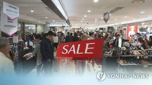 백화점 매출 부진 [연합뉴스 TV 제공]