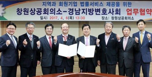 왼쪽이 김주열 회장, 오른쪽이 최충경 회장. [창원상의 제공=연합뉴스]