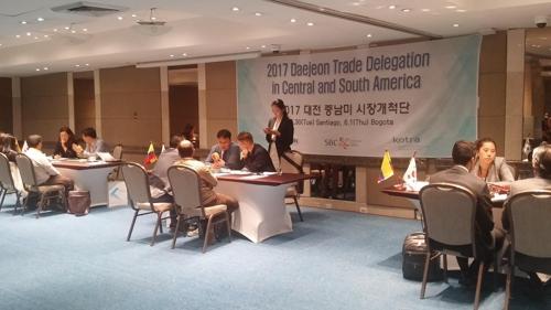 대전 중남미 시장개척단
