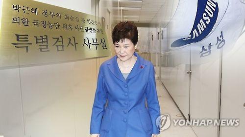 특검 수사 앞둔 박근혜 대통령 (CG)