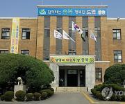 충북도 생산적 일자리사업, 농가·기업·근로자 모두 '만족'