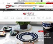 신세계, 북유럽 생활용품 온라인몰 열어