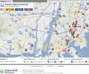 부산교육청 인터넷 취업정보지…구인·구직 매치