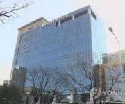 '사기·회계분식' 청년기업가의 추락…징역 4년형