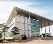 가톨릭관동대, 입소형 창업 선도대학 선정