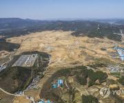 구미국가5산단 산업용지 안 팔려…쪼개팔기·업종확대