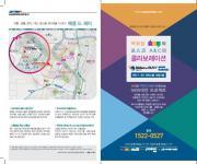 '매출 정체' 대전 유통업계, 주택분양 사업으로 눈 돌려