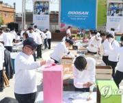 '두산인 봉사의 날'…창원서 임직원·시장·시민 '구슬땀'