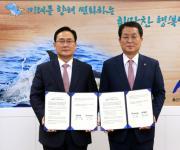 무학 '2017 울산고래축제' 후원 업무협약 체결