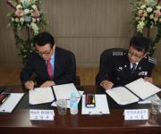 천안교도소-하노이한인회 '외국인 수형자 취업지원' 협약