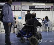 경기도, 29일 구리서 '장애인 취업박람회'