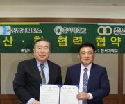 [충남소식] 한서대-서산상의-충남고속 '지역발전' 협약