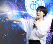 AIS 아시아 창업 출정식 개최…왕홍교육·왕홍산업 중요성 알려