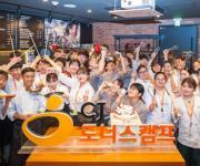 CJ그룹, '교육+채용' 사회공헌 프로그램 개설