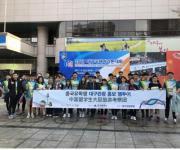 대구 관광사업에 중국인 유학생 활용…벤처창업도 지원