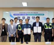 KCGP 경남센터-창원중부경찰서 사파파출소, MOU 체결