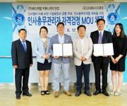 코리아리크루트, 41만 기업회원 HR커뮤니케이션즈와 MOU 체결