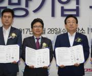 첨단기업 유치로 일자리 창출…경북도·포항시·포스텍 협약