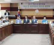 폴리텍대 서울강서캠퍼스, 학교 내 대안교실 협의체 협의회 개최
