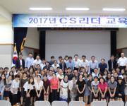 [대전소식] 신협대전충남지역본부 CS 경쟁력 향상 모니터링
