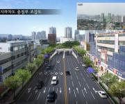 [대전소식] 홍도 육교 지하화 공사…교통 통제
