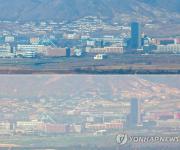 파주 개성공단 대체 생산·물류단지 내년 4월 착공