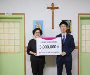 가연, 가톨릭여성상담소에 기부…폭력 피해여성 지원