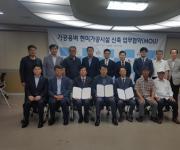 아산시-CJ제일제당-선도농협 '현미 가공시설 신축' 협약