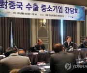 '사드 보복' 수출 피해 인천 중소기업…백화점 특별판매전