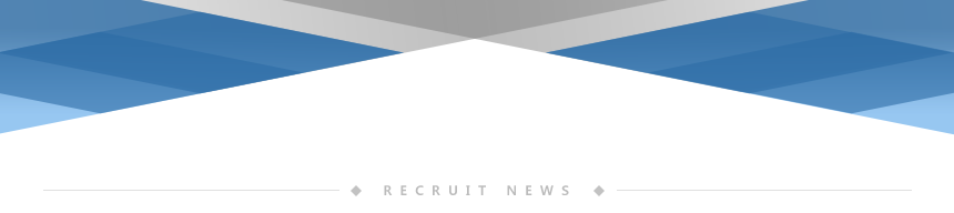 recruit news