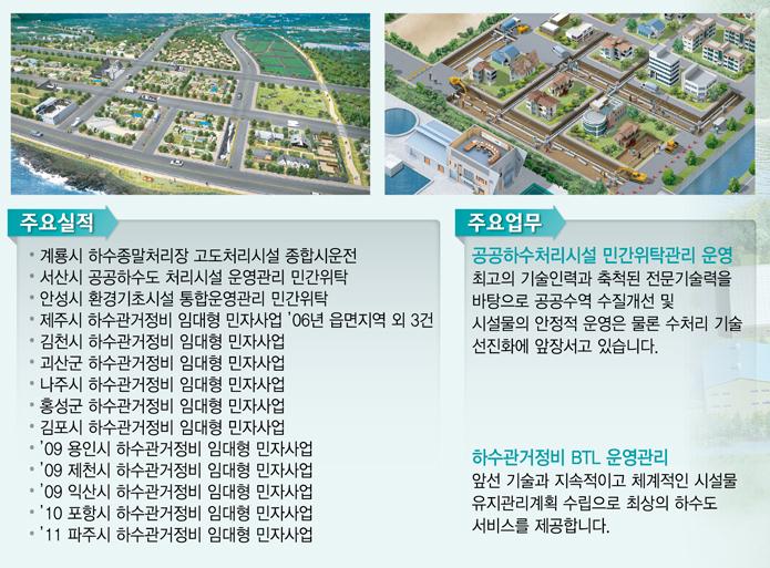 (주)이산 O&M사업본부 운영요원 모집