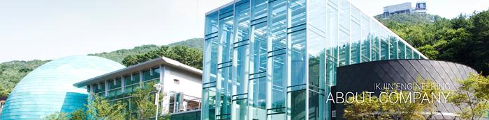 2018 하반기 신입사원             (건축 & 설계 & 영업 & 총무) 모집