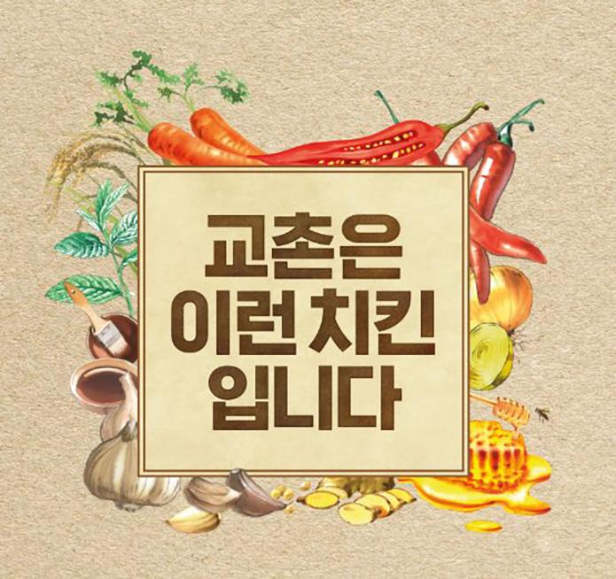 IT팀 경력사원 모집
