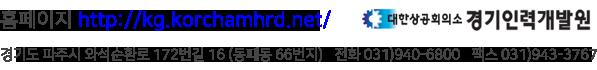 취업유망직종 전문기술과정 전액 국비 교육생 모집