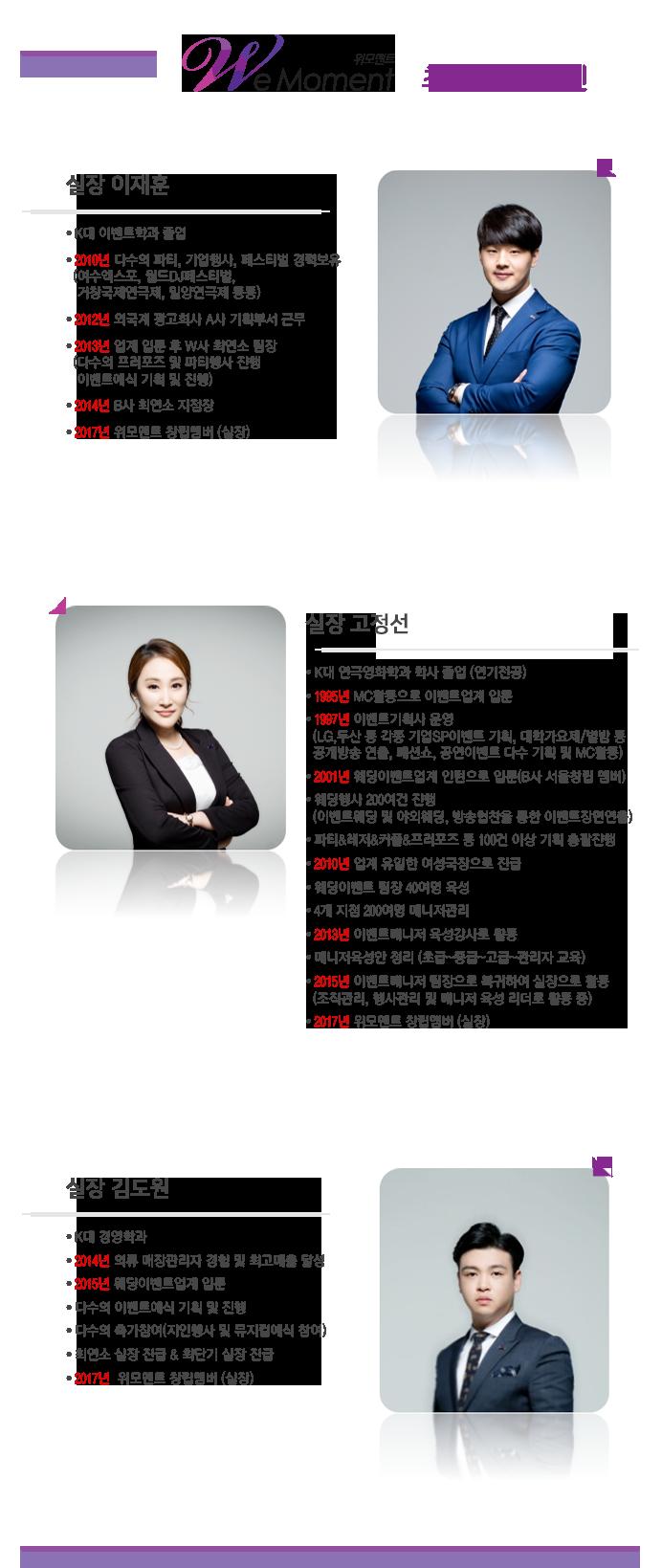 멘토&코치 소개