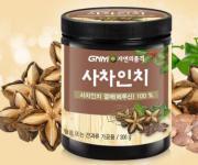 GNM자연의품격, 페루산 '사차인치 열매' 신제품 출시