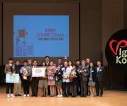 세상을 변화시키는 감동나눔…이그나이트 V-Korea 중앙대회 성료